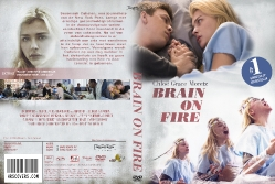 brain_on_fire_2016_cover_20170701_1901116170.jpg
